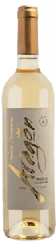 VINHO ESPANHOL ARAGON BRANCO 750ML